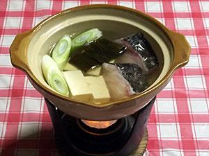 meal_yudofu